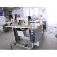 超声波活性炭包缝合机,活性炭包封口机,炭包花边缝合机