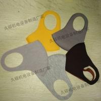 浙江义乌麂皮绒口罩压边成型机,空气棉口罩热合机模具
