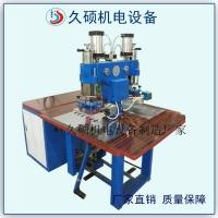 专业生产双头脚踏式高频热合机 双头PVC焊接机高频机