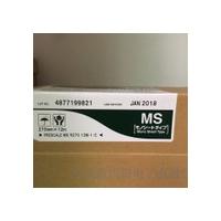 富士感压纸MS 270*10 双片型