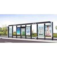 公交候车亭 公交站牌  不锈钢候车亭