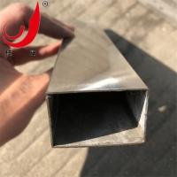 不銹鋼無縫管 矩形管