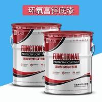 钢结构环氧镀锌底漆 锌含量可以定制 厂家批发