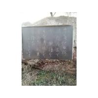 安徽大理石刻字-合肥大理石刻字-合肥刻字