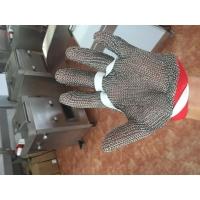 食品用防护手套钢丝环钢丝手套价格承重十牛顿