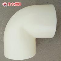 优质塑料弯头abs90°弯头价格米黄色厂家直销abs90度弯