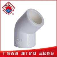 PPR45°弯头耐磨家装水管配件大小头多规格厂家直销