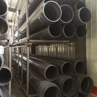 廠家直銷PVC農灌管  PVC園林綠化用管  養殖用管