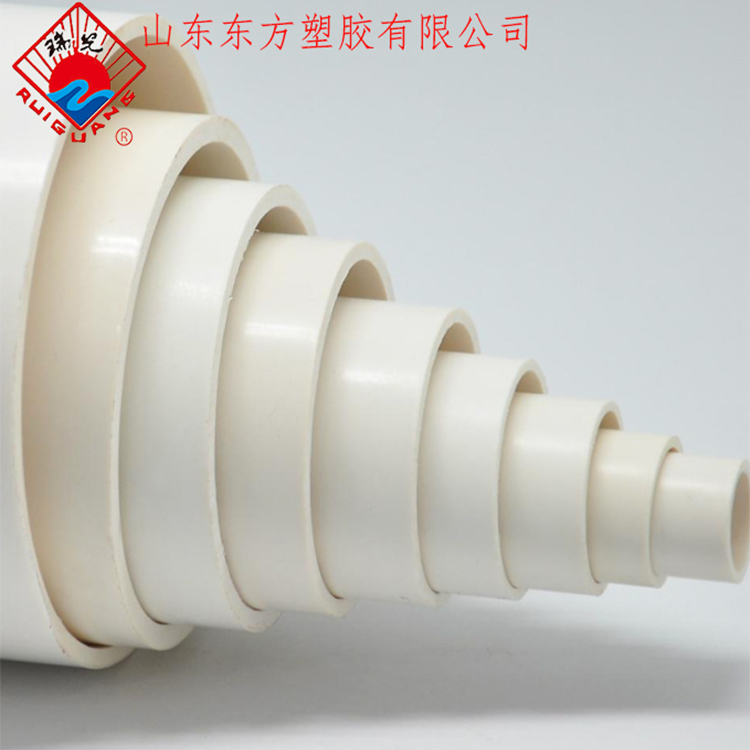 PVC建筑用管   PVC大口径排水管  规格齐全