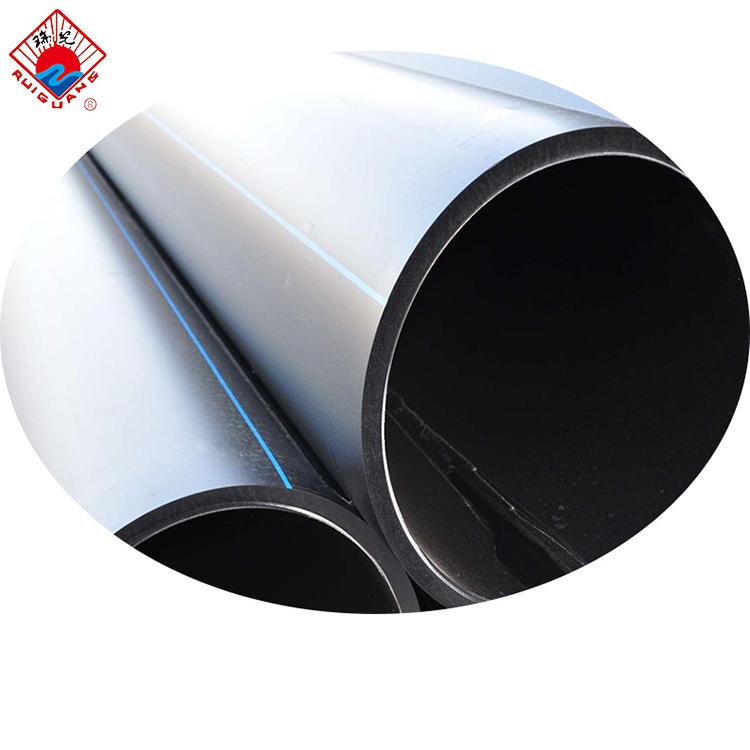 PE天然气管道专用管  PE燃气管材 德州PE管材生产厂家