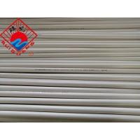 PVC-u电工套管 PVC管材管件生产厂家 建筑楼房专用电工