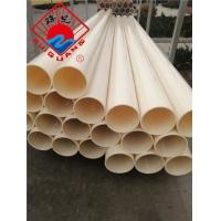 abs耐酸碱腐蚀管道abs管价格dn200φ225abs化工