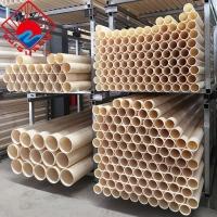 制造abs管ABS管道价格DN40DN80污水处理曝气生化池