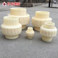 abs管件活接价格 ABS活接头 ABS耐酸碱腐蚀活节