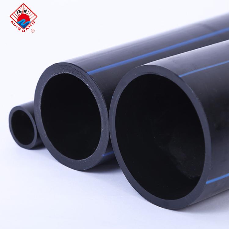 PE园林绿化管 德州PE聚乙烯管材生产厂家 PE黑色塑料管