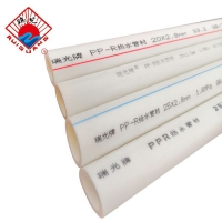 PPRφ20冷水管價格 PPR自來水管 廠家生產PPR管