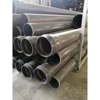 UPVC園林綠化管φ160PVC-U市政工程管PVC灰色直管