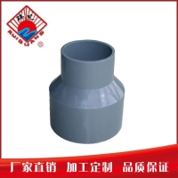 PVC管道配件異徑直通UPVC異徑管箍PVC-U變徑管
