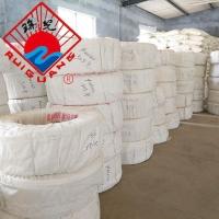 山东PERT聚乙烯地暖管 φ20地暖管道 厂家生产pert地
