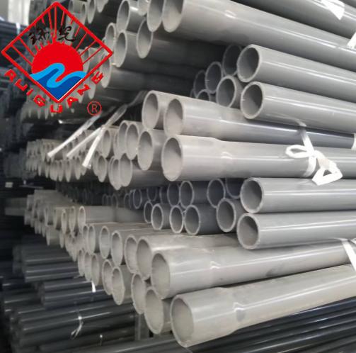 外徑90農田灌溉管排水管價格 澆地**管園林綠化PVC管