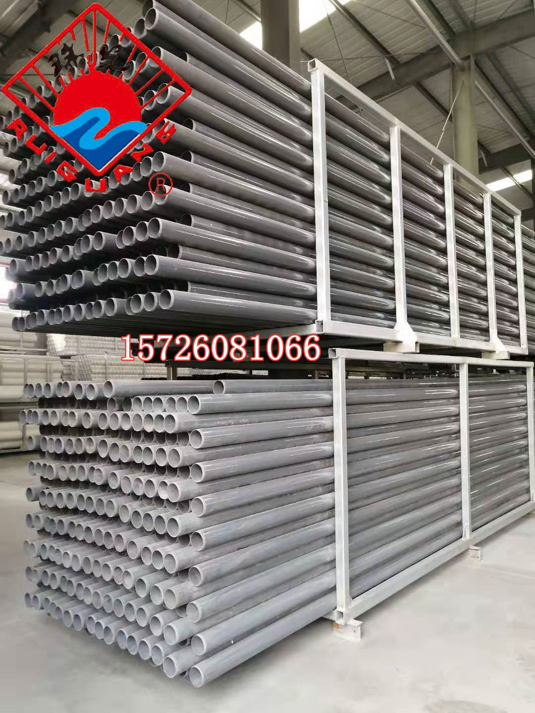 山东PVC给水管材De90价格 生产PVC给水管 规格齐全可