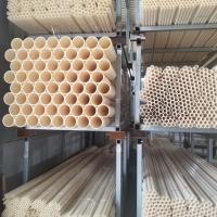 山东生产ABS给水管管瑞光牌ABS塑料管阻燃ABS管