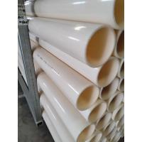abs塑料管件 abs管材型号 abs管子 abs管材厂家