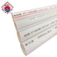 熱熔ppr冷水管瑞光牌PPR自來水管pp-r加裝用管衛生不結