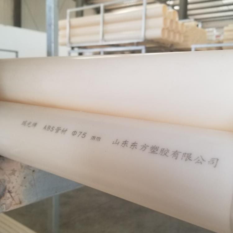 ABS加藥管ABS市政穿線管ABS打孔排泥管可定制