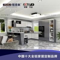 铝贵族全铝家居全铝橱柜铝材生产整体厨房时尚全铝衣柜定制