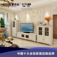 全铝家具免费加盟全铝合金橱柜多功能厨房收纳柜铝合金整体橱柜