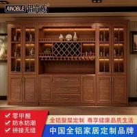 2020**新款全铝家居定制酒柜橱柜衣柜等全铝柜