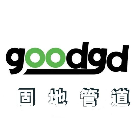 四川固地环保科技有限公司
