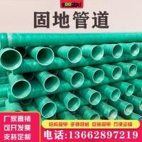 玻璃钢电力管 玻璃钢夹砂电力管 玻钢管