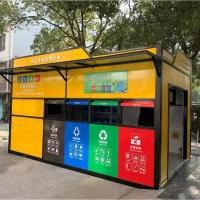 合山環保垃圾屋多種款式 智能分類垃圾房產品用途介紹