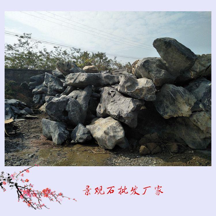 广东英德石产地 大型假山制作常用石材英德石