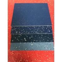 溜冰场专用橡胶地板6mm_8mm_10mm冰场专用橡胶地板