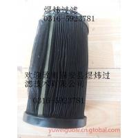 21FC1425-140X250/14液压油滤芯