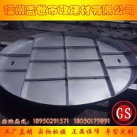 福州不锈钢井盖批发|福州隐形井盖供应|福州装饰井盖