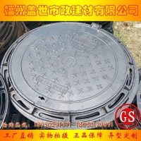福建球墨井盖|福州常用井盖|福州球墨铸铁井盖沟盖批发