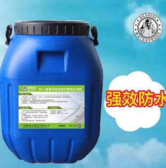 PB型聚合物改性瀝青橋面防水涂料 橋面防水一平方的價格