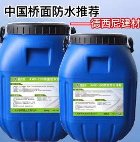 低价供应 纤维增强型桥面防水涂料 桥面防水粘结剂
