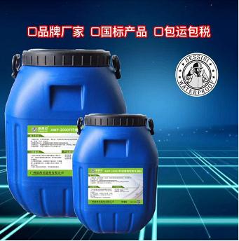 AWP-2000F纖維增強型橋面防水涂料廠家批發詳細介紹