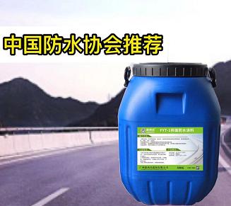 桥面防水厂家,纤维增强型桥面防水粘结剂标准施工步骤