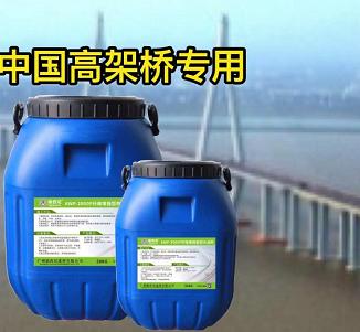 道桥用水性涂料 纤维增强型桥面防水粘结剂全国供货