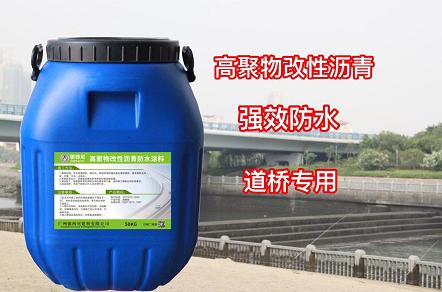 重庆批发高聚合物改性沥青防水涂料的厂家