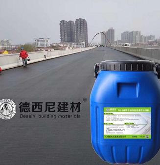 PB-1聚合物改性沥青 PB-2桥面防水涂料 高速公路专用