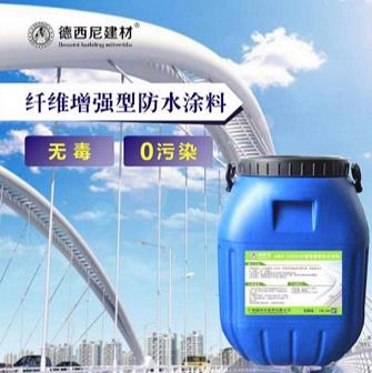 江西AWP-2000F纤维增强型桥面防水涂料厂家-防水优异