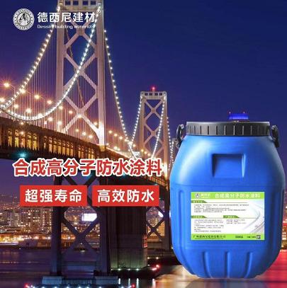 河南溶剂型桥面防水剂厂家-AMP-100桥面防水技术要点