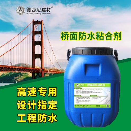 FYT-1桥面防水反应型桥面防水层桥梁设计防水要求材料